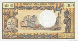 5000 Francs TCHAD  1979 P.05b pr.NEUF