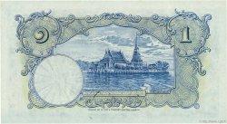 1 Baht THAÏLANDE  1934 P.022 pr.NEUF