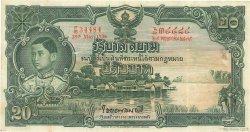 20 Baht THAÏLANDE  1936 P.029 TTB+