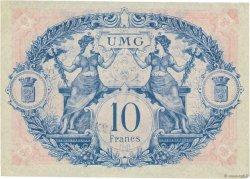 10 Francs FRANCE régionalisme et divers Grenoble 1945  SUP