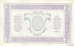 2 Francs TRÉSORERIE AUX ARMÉES FRANCE  1917 VF.05.01 pr.NEUF