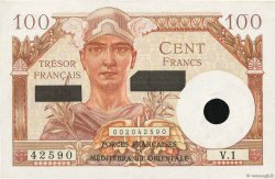 100 Francs SUEZ FRANCE  1956 VF.42.01 SPL