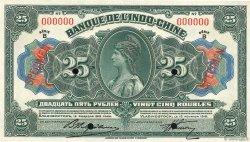 25 Roubles RUSSIE VLADIVOSTOCK 1919 PS.1257s NEUF