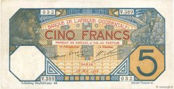 5 Francs DAKAR FRENCH WEST AFRICA Dakar 1918 P.05Ba VF