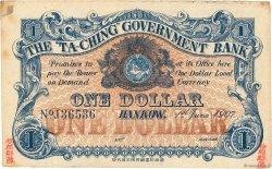1 Dollar CHINE  1907 P.A066r pr.TB
