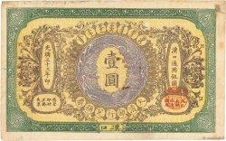 1 Dollar CHINA  1907 P.A066r aF