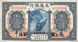 1 Yüan CHINE  1914 P.0116o TTB+