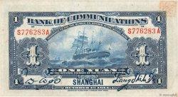 1 Yüan CHINA  1914 P.0116o aXF
