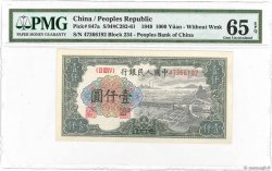 1000 Yüan CHINE  1949 P.0847a NEUF