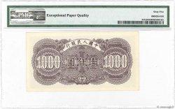 1000 Yüan CHINA  1949 P.0847a UNC