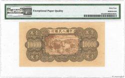 10000 Yüan CHINA  1949 P.0853a aUNC