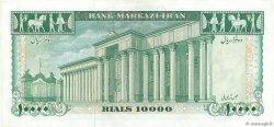 10000 Rials IRAN  1972 P.096a aUNC