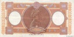 10000 Lire ITALY  1961 P.089d aXF