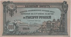 1000 Roubles RUSSIE  1918 PS.0596 SUP+