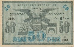 50 Roubles RUSSIE  1919 PS.1169 SUP+