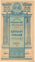 500 Roubles RUSSIA  1919 PS.1172 AU