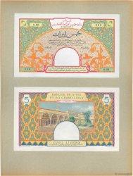 5 Livres LIBAN  1933 P.12A VAR NEUF