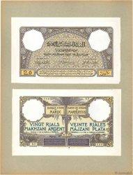 20 Rials Makhzani MAROC  1910 P.02p NEUF