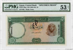 5 Pounds Annulé EGYPT  1961 P.039s XF-
