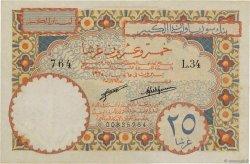 25 Piastres LIBAN  1925 P.01 SUP