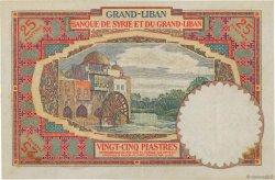 25 Piastres LEBANON  1925 P.01 XF
