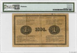 1 Rouble  RUSSIE  1884 P.A48 pr.TB