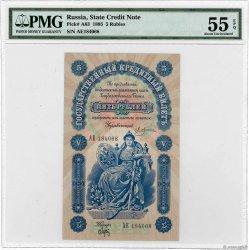 5 Roubles RUSSIE  1895 P.A63 pr.SPL