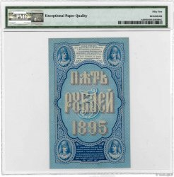 5 Roubles RUSSIA  1895 P.A63 aAU