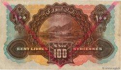 100 Livres Syriennes SYRIE  1939 P.39Fb pr.TB