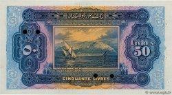 50 Livres SYRIE Damas 1939 P.44s SUP+