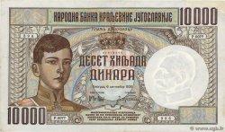 10000 Dinara YOUGOSLAVIE  1936 P.034 pr.SUP