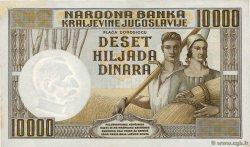 10000 Dinara YUGOSLAVIA  1936 P.034 q.SPL