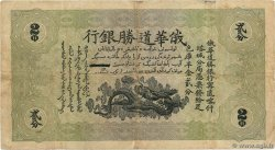 2 Fen CHINA  1913 PS.0480 F