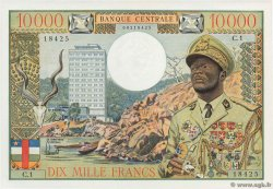 10000 Francs EQUATORIAL AFRICAN STATES (FRENCH)  1968 P.07 q.FDC