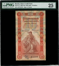 10 Roubles  RUSSIE  1898 P.004a TB