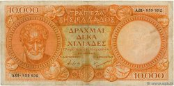 10000 Drachmes GREECE  1945 P.174a F+
