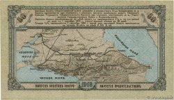 50 Roubles RUSSIE  1918 PS.0593 pr.NEUF