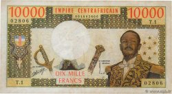 10000 Francs  CENTRAL AFRICAN REPUBLIC  1978 P.08 F