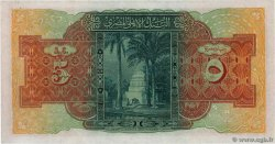 5 Pounds  EGYPT  1941 P.019c VF+