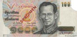 500 Baht Thailand 1996 P 100 B97 6946 Banknotes
