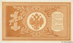 1 Rouble RUSSIE  1898 P.001a SUP+