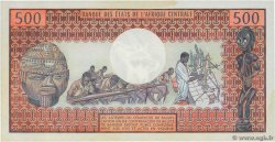 500 Francs  CENTRAL AFRICAN REPUBLIC  1974 P.01 AU