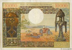 10000 Francs EQUATORIAL AFRICAN STATES (FRENCH)  1968 P.07 S