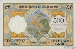 500 Francs  FRENCH AFARS AND ISSAS  1973 P.31  AU+