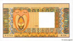 1250 Échantillon FRENCH WEST AFRICA  1984 P.--s