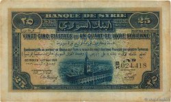 25 Piastres  SYRIE Beyrouth 1919 P.002 TB