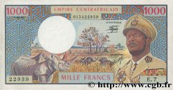 1000 Francs  CENTRAL AFRICAN REPUBLIC  1978 P.06 VF