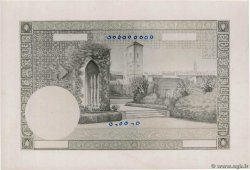500 Francs Photo MAROC  1949 P.46E SPL