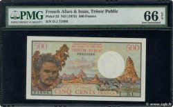 500 Francs  FRENCH AFARS AND ISSAS  1975 P.33