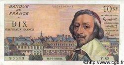 10 Nouveaux Francs RICHELIEU FRANCE  1960 F.57.07 SUP
